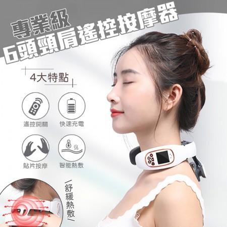 無線遙控6頭頸椎按摩儀 TENS 脈衝肩頸按摩器 3D按摩器 智能按摩器 頸椎按摩儀  護頸儀 按摩枕 磁石按摩器 家用 辦公室 6頭按摩器
