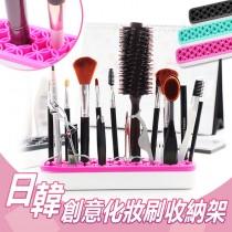 化妝刷收納架  桌面雜物收納盒 口紅架 美妝收納 彩妝整理盒