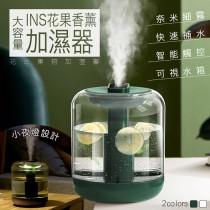 花果加濕器 香薰加濕器 加濕器 香薰機 淨化器 霧化加濕機 大容量 小夜燈 usb 辦公室 家用 補水機