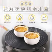燒烤兩用盤 瓦斯爐灶盤 搪瓷導熱板 導熱盤 防燒黑燒焦 搪瓷鍋 節能 琺瑯鍋 解凍板 熱牛奶